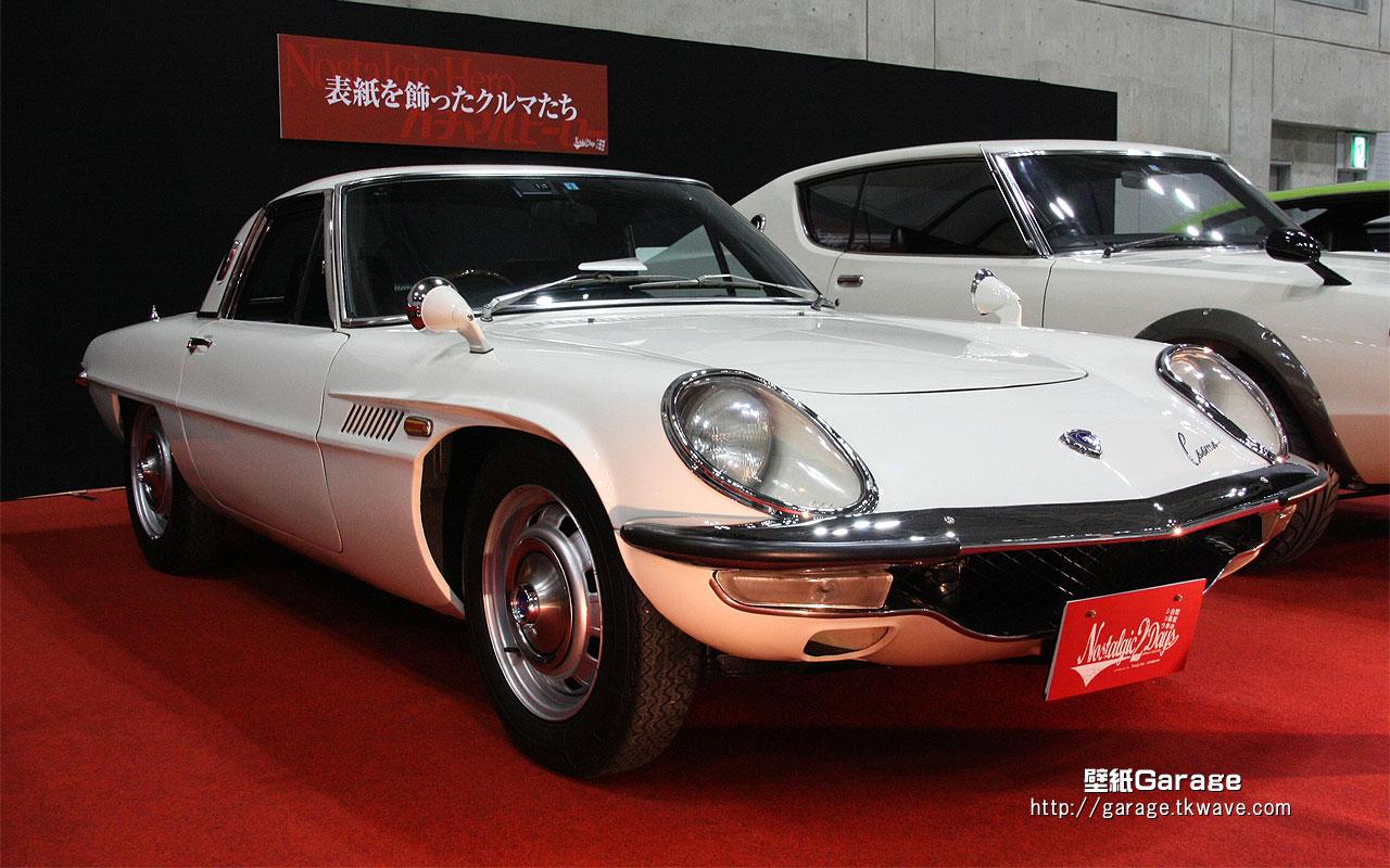 2 yahoo for Image garage automobile